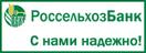 Официальный